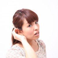 交通事故で耳が聞こえない女性